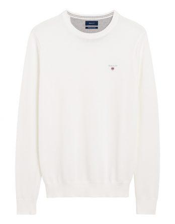 fc2514a47c4e ανδρικό πουλόβερ gant ζαχαρί